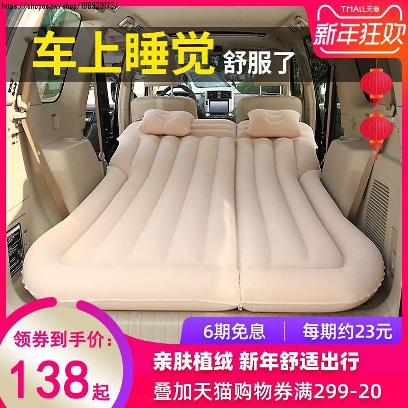 〓#優選車載旅行床后排座汽車多功能充氣床轎車SUV雙人氣墊床車內睡墊