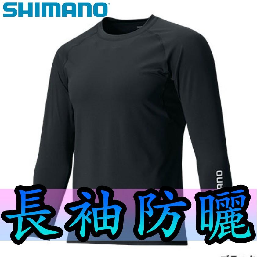 免運🔥 SHIMANO IN-061Q 防曬 吸水速乾 排汗衣 內搭衣 冷感材質 抗UV 磯釣 船釣 前打 路亞 防曬衣