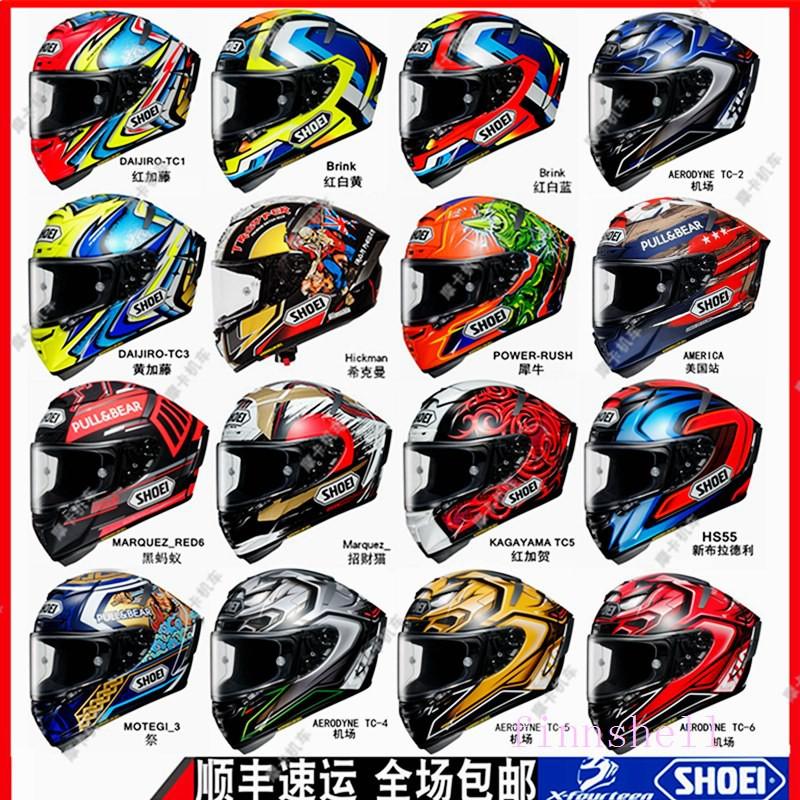 【英卡專賣店】日本SHOEI X14 紅白螞蟻招財貓二代蚊子電源祭典摩托車安全頭盔帽