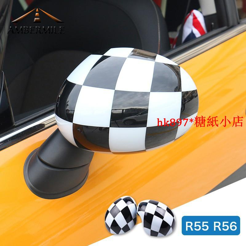 MINI Cooper R56 Clubman R55 JCW 專用 後視鏡 ABS 裝飾 英國國旗 改裝 後照鏡 車貼