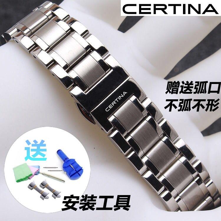 Certina Certina 錶帶鋼帶實心不銹鋼污漬