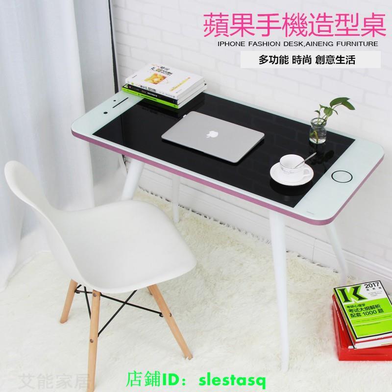 【喜樂居】蘋果手機造型電腦桌 iphone抖音創意個性桌子 鋼化玻璃桌 家用辦公桌