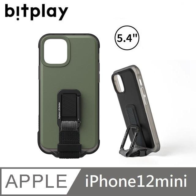 bitplay WanderCase 立扣殼 獨創自立扣環 - iPhone12mini - 綠色 【贈】台製滿版玻保