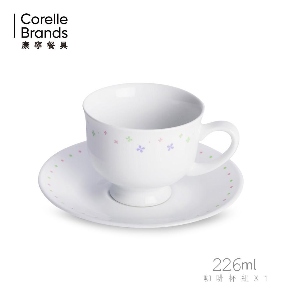 【康寧餐廚】星光熠熠咖啡杯組