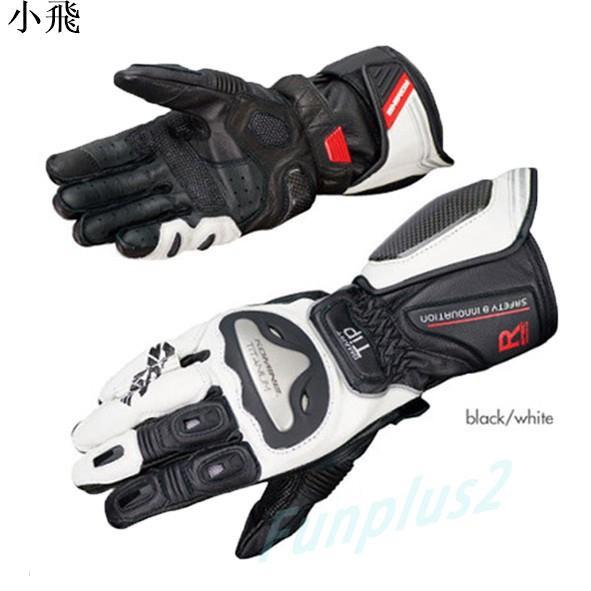 【現貨!秋冬長款】日本Komine GK169摩托車長款手套 鈦合金硬塊 騎行騎士皮質 競技賽車手套小飛的店
