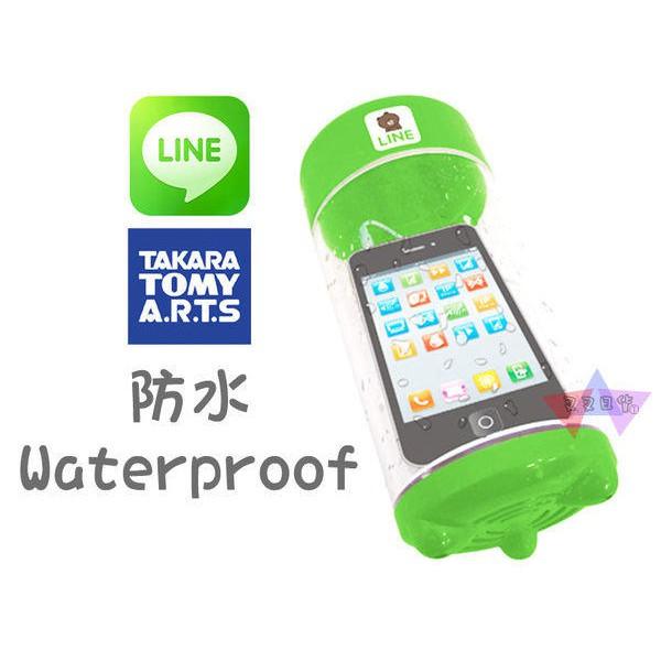 叉叉日貨 LINE APP熊大防水隨身揚聲器小喇叭浴室海灘用 日本正版【AL18829】