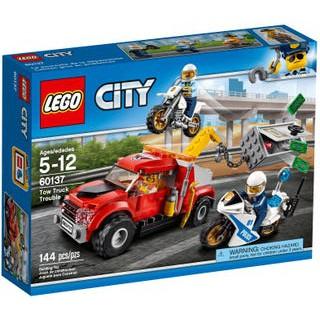 【益智天堂】 樂高 LEGO 60173 城市系列 拖吊車追捕行動