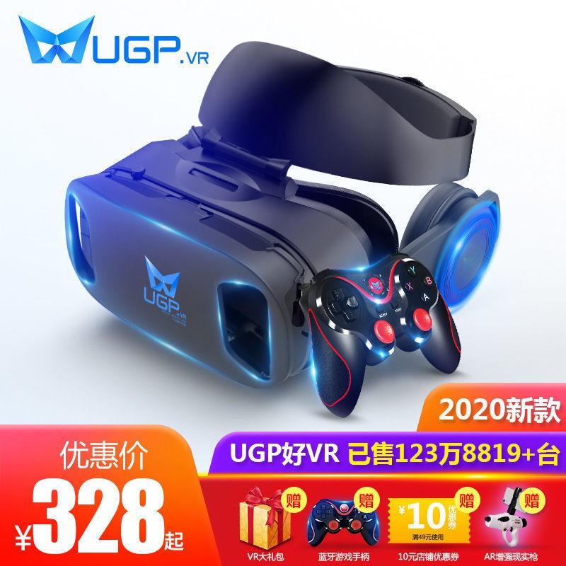 現貨 空拍幾 無人機 4K 8K #大疆 #空拍機 #空拍 #djimini #單機 UGP游戲機VR眼鏡虛擬現實4k立