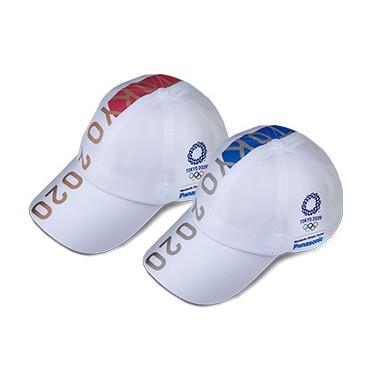 Panasonic 2020東京奧運運動休閒帽2入組 SP-2020CAPS