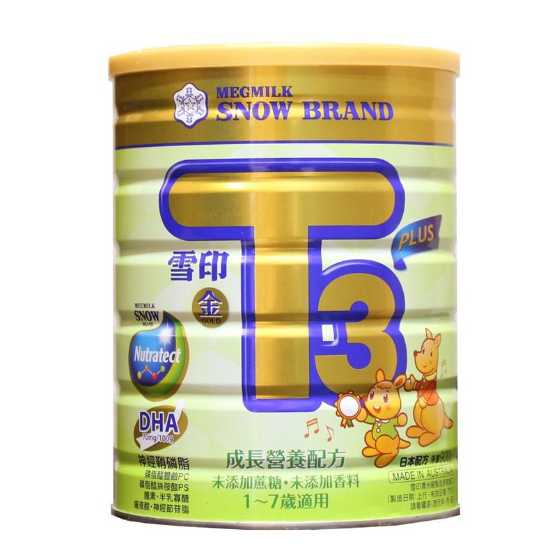(雪印)金T3 PLUS成長營養配方奶粉900g/罐