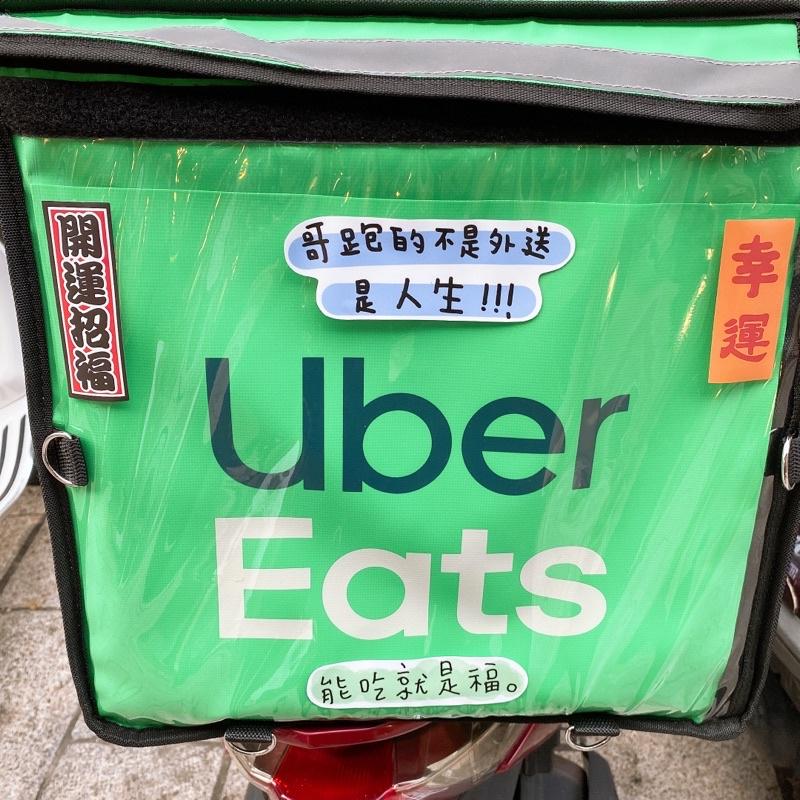 Uber eats 外送袋貼紙 哥跑的不是外送 是人生!防水貼紙 汽機車貼紙 安全帽貼紙 標語貼紙 文字貼紙 美食外送員