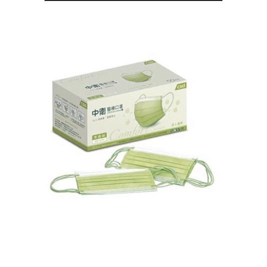 🌼中衛🌼成人醫療口罩😷全新盒裝💓青蘋綠