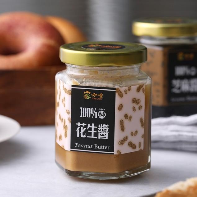 100%冷磨純花生醬(無糖) 200ml