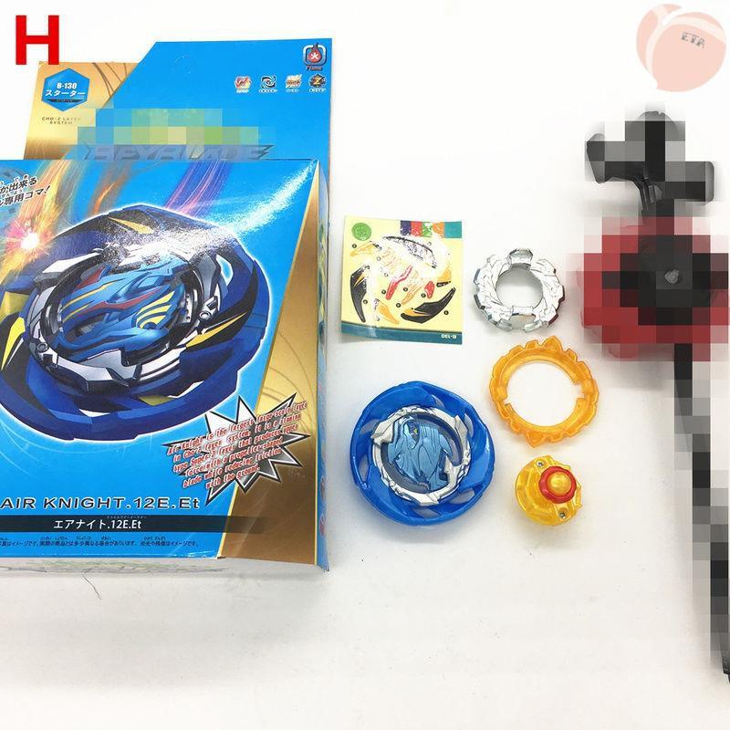 阿桃 戰鬥陀螺  爆裂陀螺 B129 B130 帶手把 發射器 盒裝  兒童玩具
