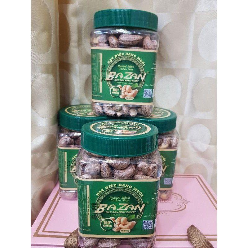 【賣我想賣】越南 Bazan大腰果 /大顆粒薄鹽帶膜腰果