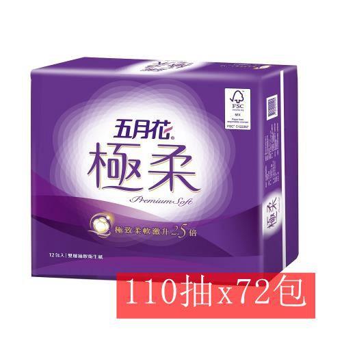 【jp生活購】五月花極柔頂級抽取式衛生紙110抽x12包x6袋/箱