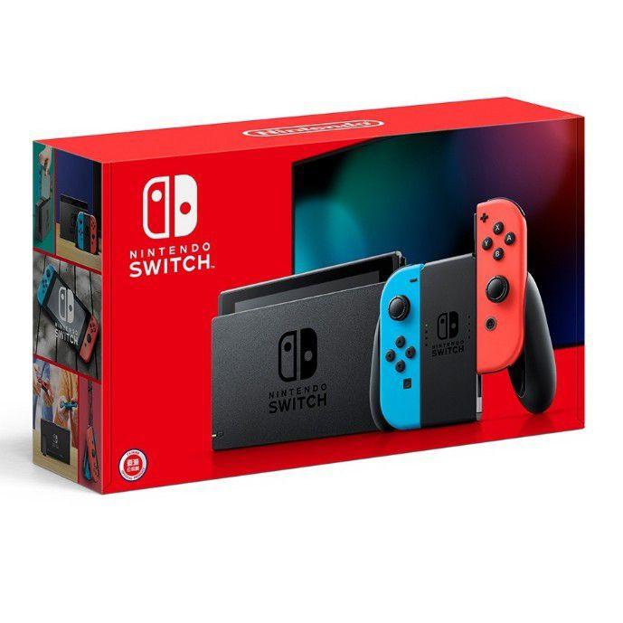 任天堂 Switch 紅藍主機 日規 (電池加強版)【預購】#抗疫神器