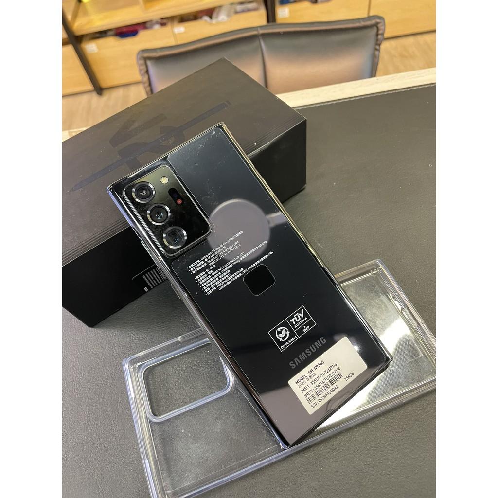 奇機通訊(楠梓店)-售二手 9.5成新 Samsung Galaxy Note 20 Ultra 256GB 5G