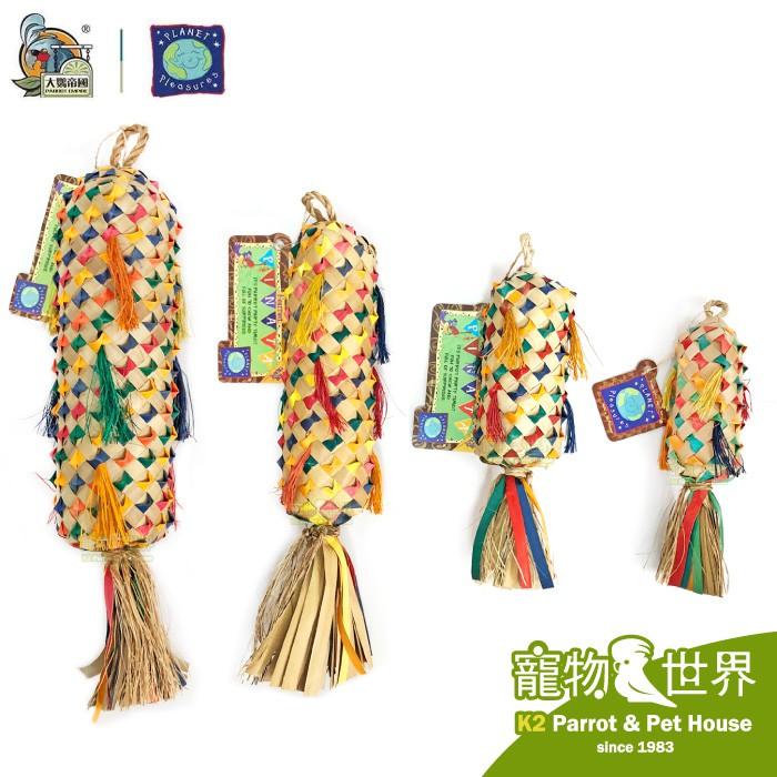 美國普拉尼 鳳梨皮納塔 棕櫚葉 鳥玩具 鸚鵡啃咬玩具《寵物鳥世界》DA0238 DA0239 DA0404 DA0405