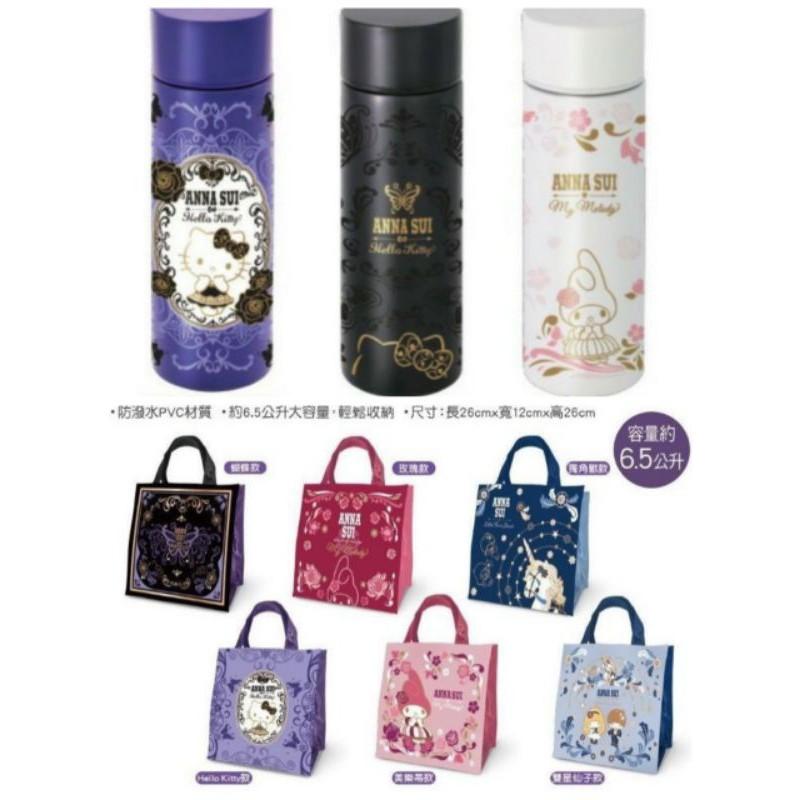 現貨 7-11集點 時尚托特手提袋 kitty 輕量保溫杯 (150ml) Anna Sui x Hello Kitty