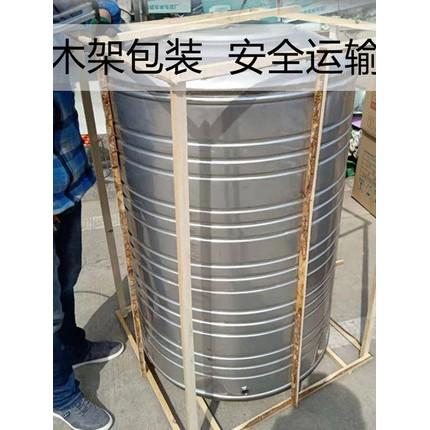 304不銹鋼水箱水塔家用立式加厚太陽能水桶 儲水桶樓頂廚房儲水罐