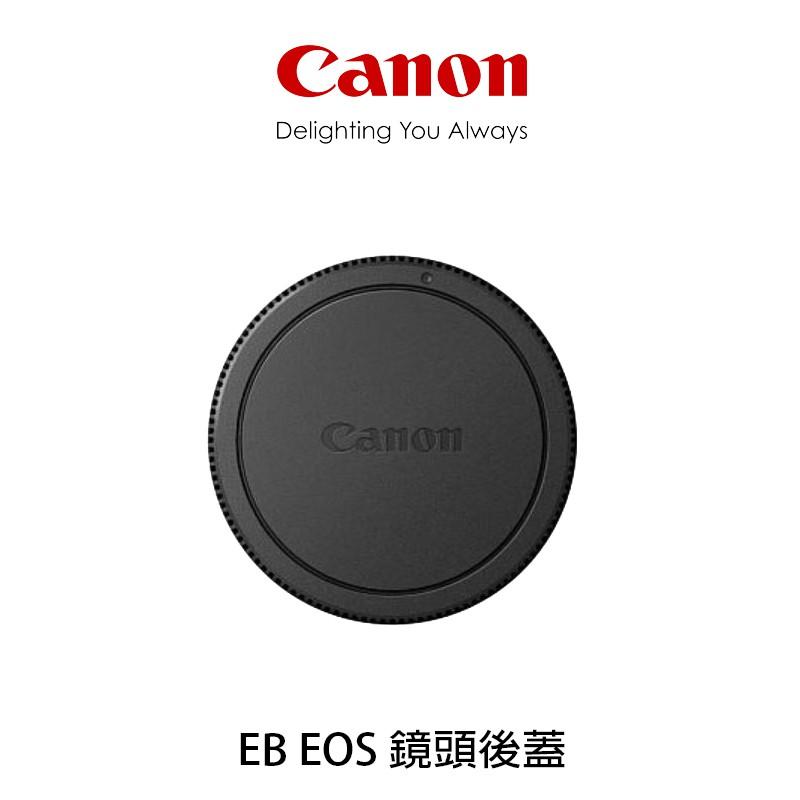 CANON EB EOS 鏡頭後蓋 鏡頭蓋 原廠 適用EOS M 用 鏡頭 酷BEE