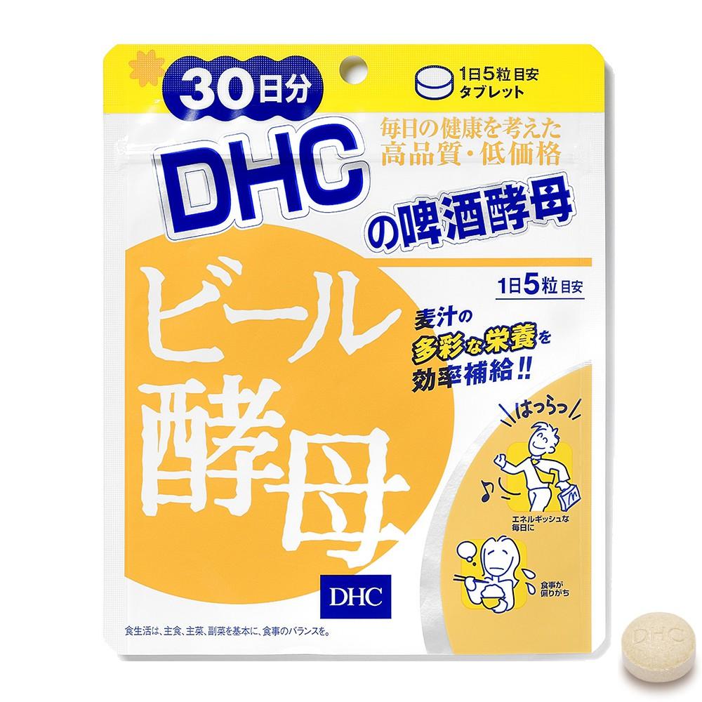 【DHC】啤酒酵母