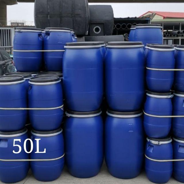 (含稅)新品台製200L~30L 無二手 藍色 塑膠桶 化學桶 耐酸桶 密封桶 運輸桶 堆肥桶 廚餘桶 儲水桶/運費詢問