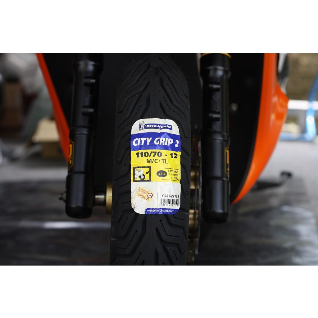 [12吋輪胎] 米其林 Michelin City Grip 2 110/70-12 12吋 全天候 上山小熱血