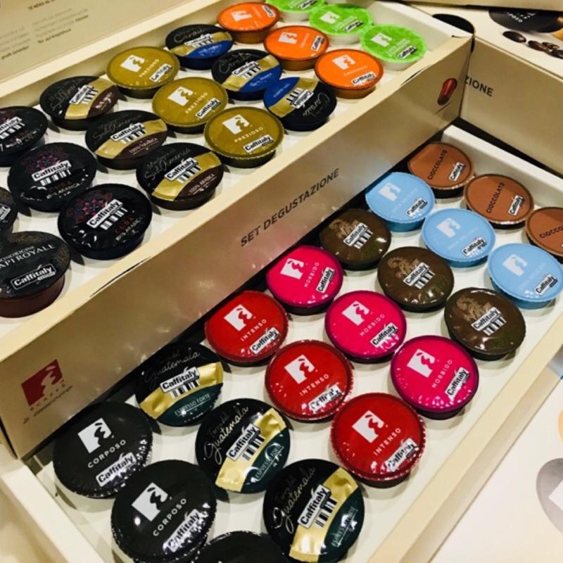 免運費-🇮🇹 共42顆/14種*3顆 讓您一次盡享Caffitaly8公克世界極品咖啡 伯朗膠囊 燦坤Tiziano