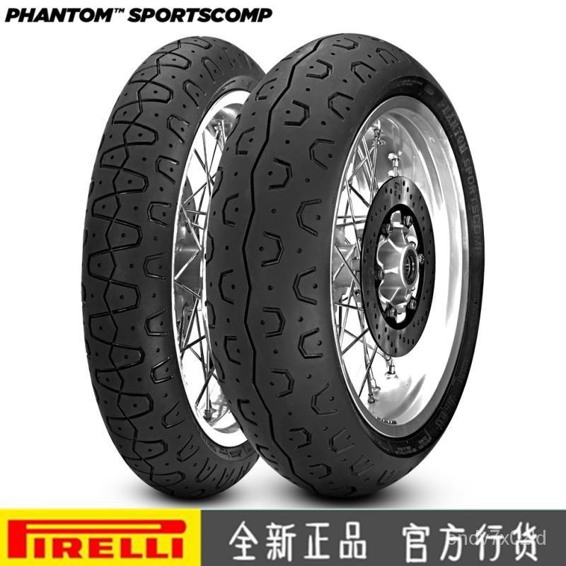 #機車倍耐力PHANTOM復古摩托車輪胎100/90-18 150/70-17適用於凱旋T120 s65X