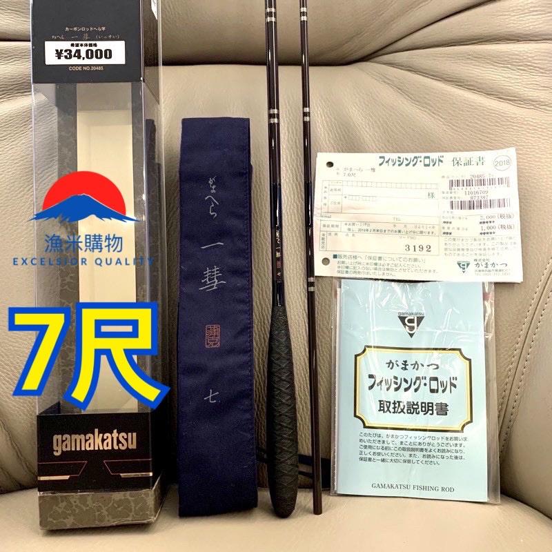 伽瑪卡茲 Gamakatsu ㄧ彗 7尺/8尺 日本🇯🇵製 並繼竿 釣蝦竿 鯽魚竿 同蝦翔品牌