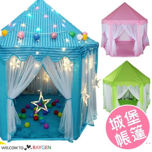 兒童夢幻玩具城堡帳篷 遊戲屋 ★限宅配★