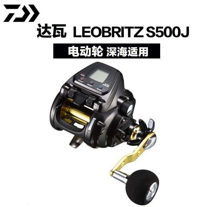 日本原產 DAIWA 達億瓦/達瓦 LEOBRITZ S500J 深海船釣 電絞輪#水滴輪#Shimano#路亞#戶外釣