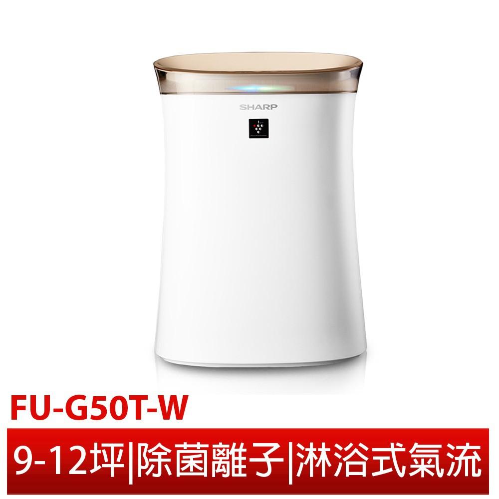 SHARP 夏普 12坪自動除菌離子空氣清淨機 FU-G50T-W