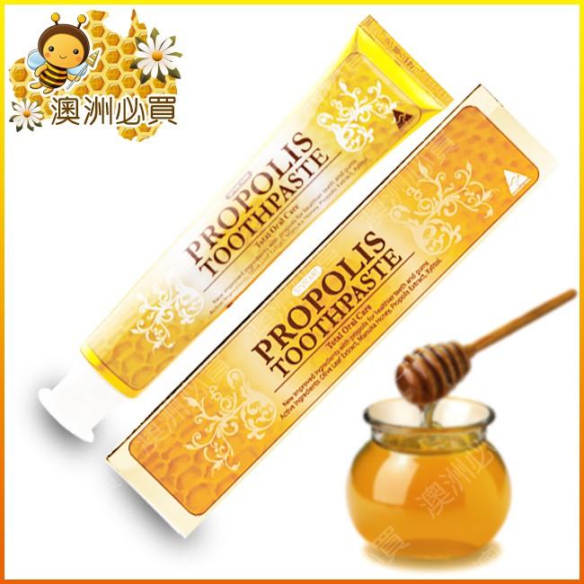 【澳洲必買】SiniCare Propolis Toothpaste 蜂膠牙膏 120g