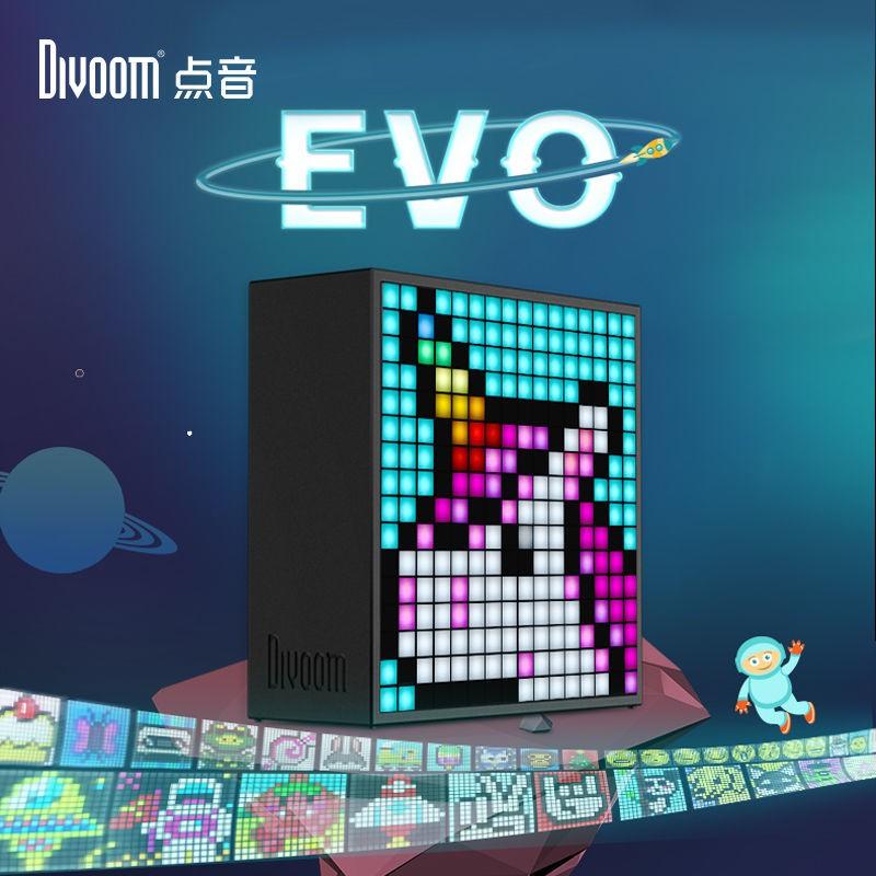 【台灣熱賣】智能音響🏆Divoom Timebox-Evo像素蓝牙音箱彩灯无线迷你便携创意闹钟小音响