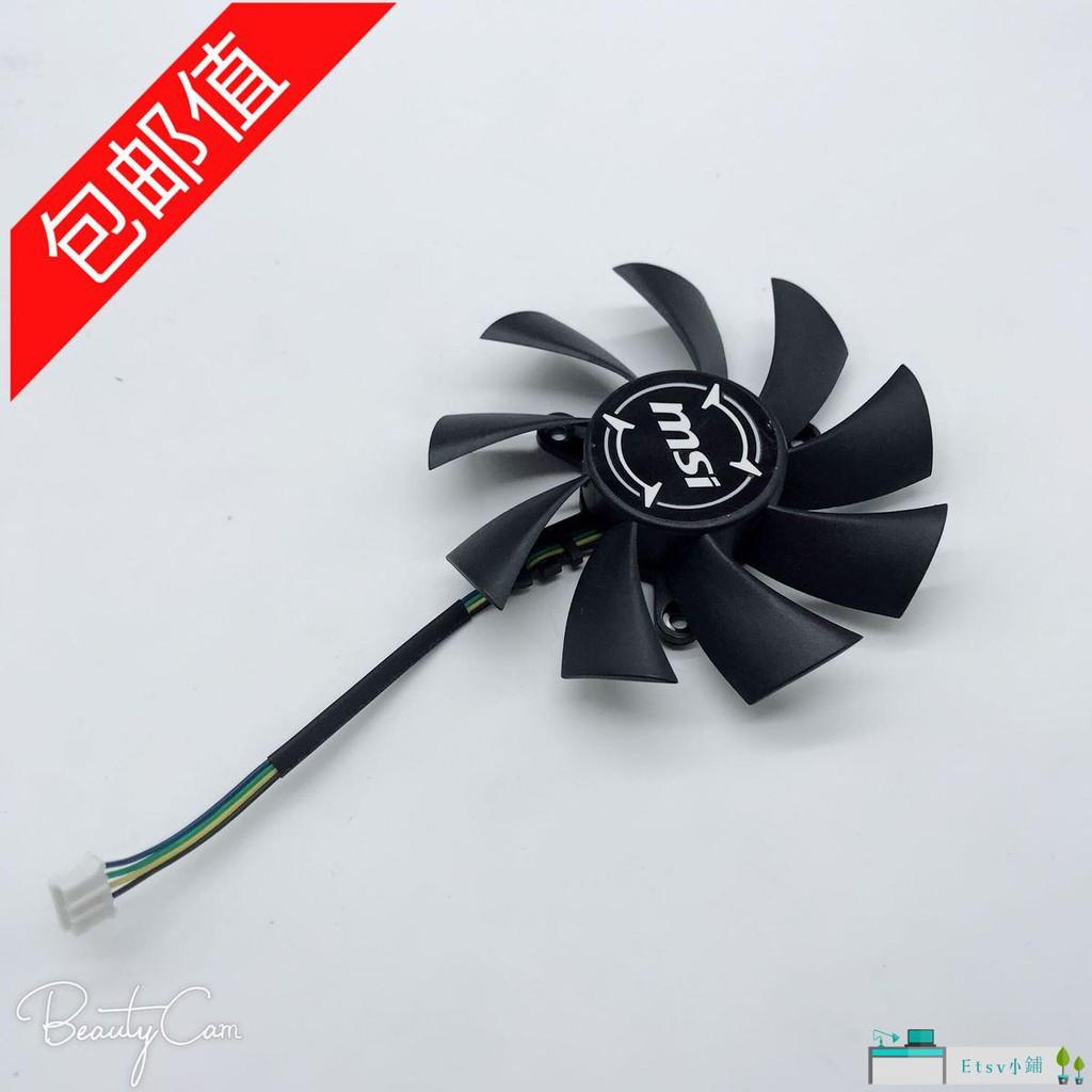 【熱銷推薦】微星GTX 1060 3G 6G OC GTX950 2GD5 OC R7 360 2GD5 OC顯卡風扇