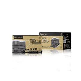 鉅瑋醫療口罩(未滅菌),50片/盒,成人口罩  夜幕黑,中衛同等級
