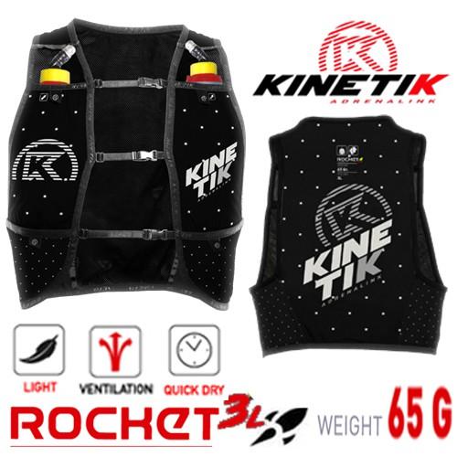 【法國KINETIK】ROCKPOIS 3 L水袋背心-史上最輕量65G/越野跑/水袋背包/越野背包/馬拉松背心包