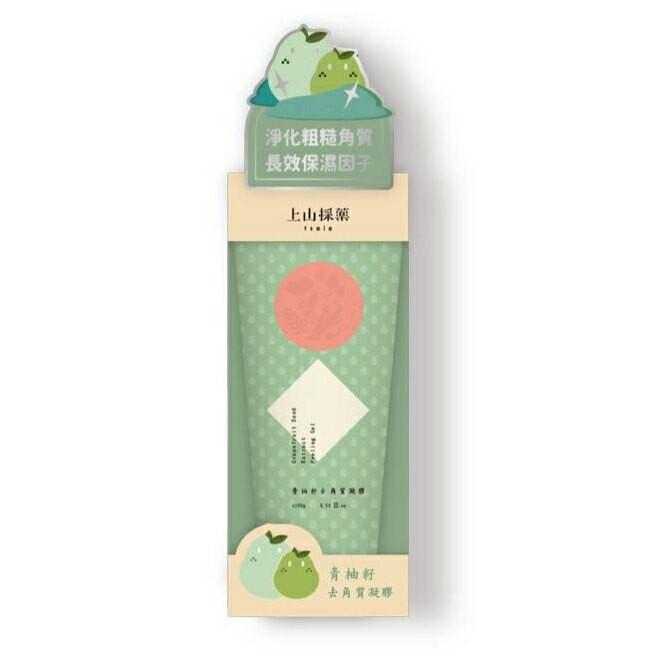 【iBeaute】上山採藥青柚籽去角質凝膠100G(全新包裝)