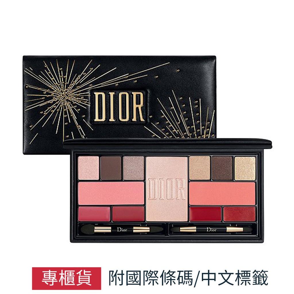Dior 迪奧璀璨耀眼訂製全妝盤 專櫃公司貨 限量款 SP嚴選家