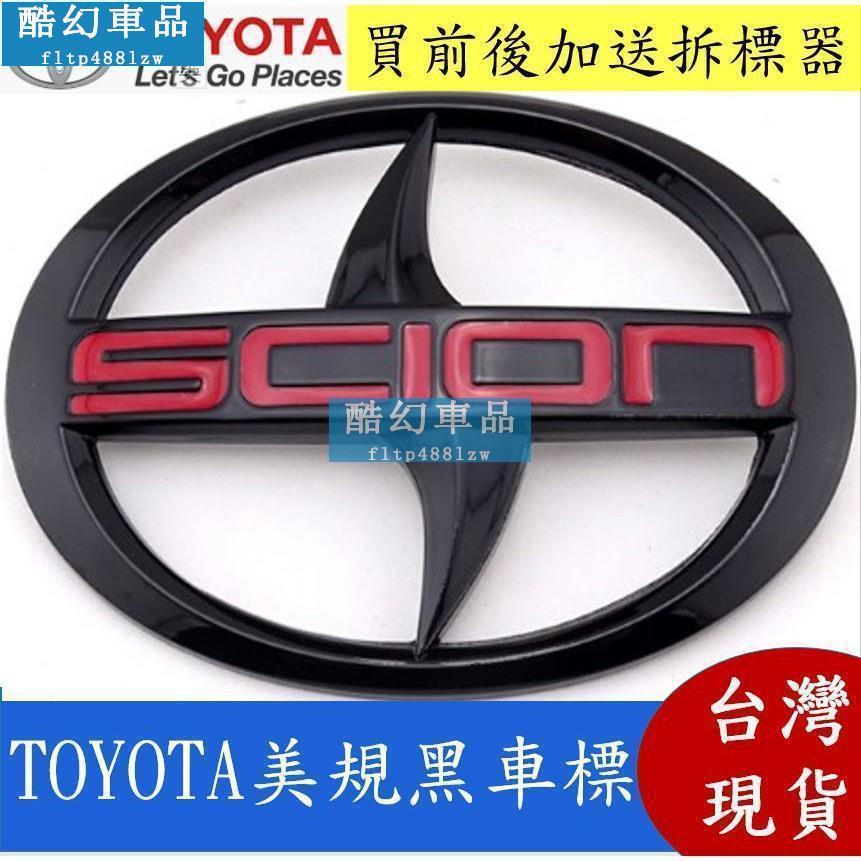 車標 車貼  Toyota scion 黑色 美規 車標 標誌  mark  yaris altis wish logo
