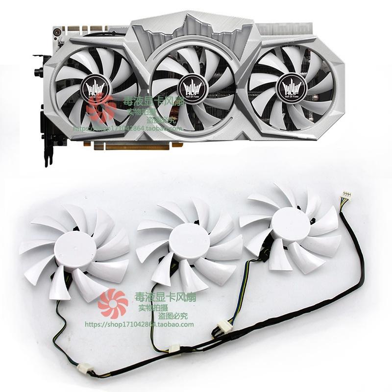 影馳GTX1060 HOF 6G 8G GTX1070 GTX1080 1080ti 名人堂顯卡風扇 CPU散熱器