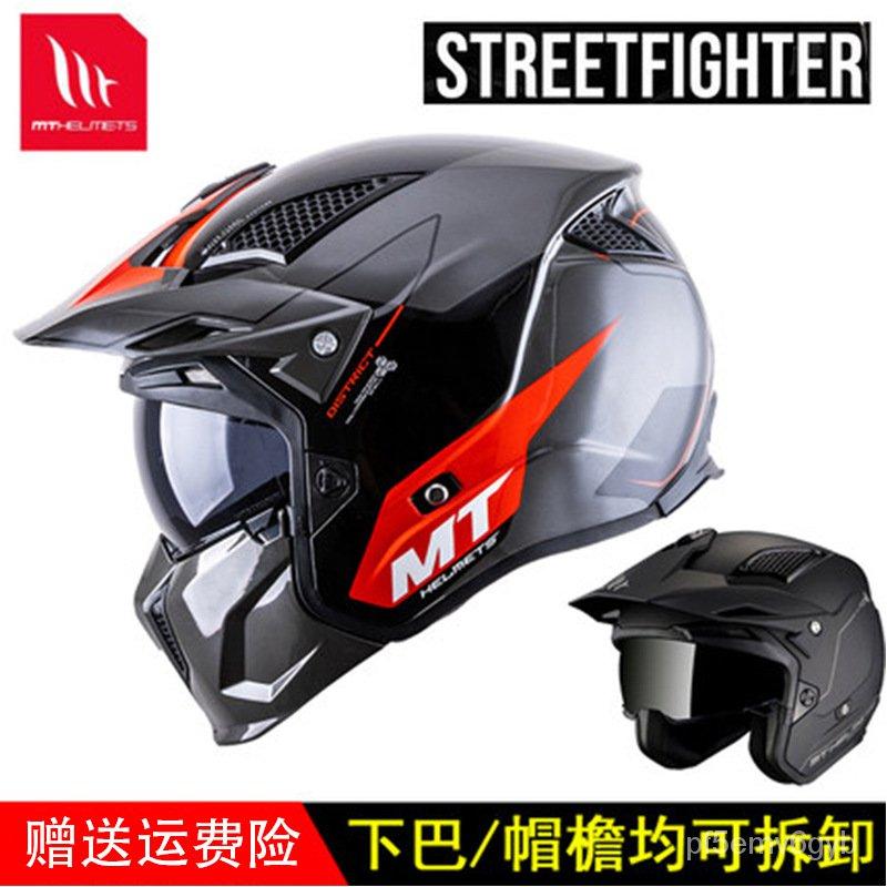 🔥熱款&包郵🔥西班牙MT摩托車安全帽復古街霸組合盔安全帽四季可拆卸半盔全盔機車