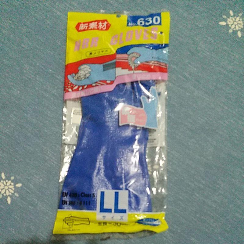 NBR耐甲苯手套/耐酸鹼手套 NO630 2L 工作手套