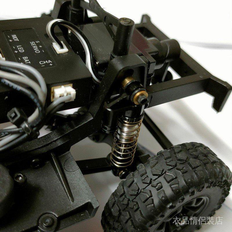 XM 吉姆尼 Jimny 升級 改裝 油壓避震 減震 絞牙 遙控車 配件 TJkZ