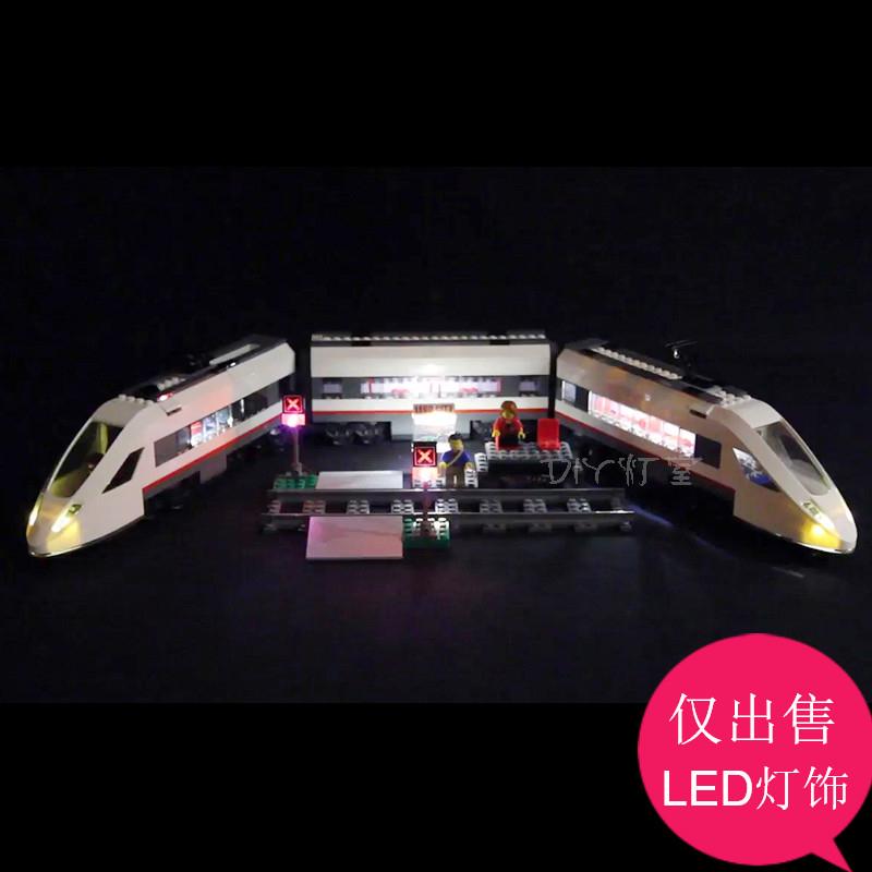 高透明防塵盒【損壞更換】燈飾適用樂高城市系列60051高鐵積木模型裝飾燈光配套led燈具