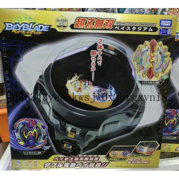 【陀螺】TAKARA TOMY戰鬥霸旋爆旋陀螺'雙'電動戰盤 超Z系例 日月天蝕B126