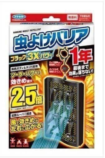 0302 日本FUMAKIR長效型防蚊掛片(366日1.5倍驅蚊效果)